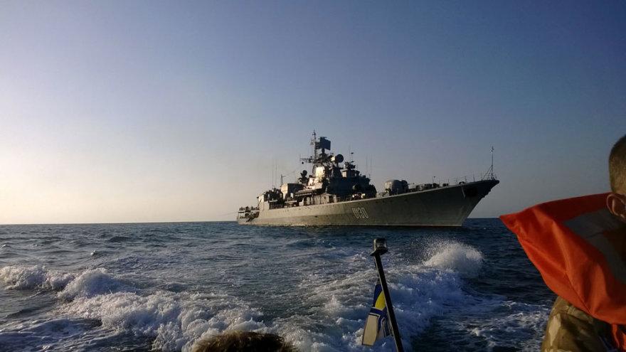 Ukrainos fregata