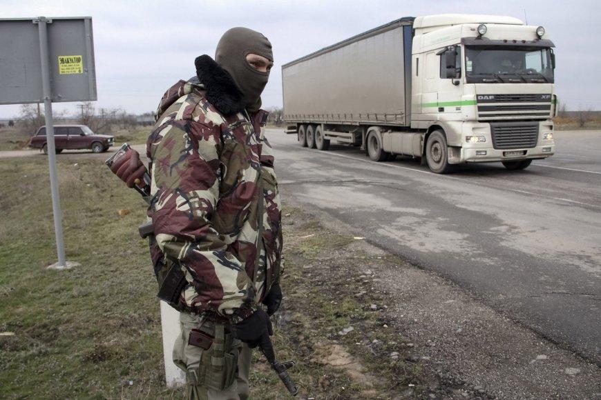 Ukrainos karys prie Krymo sienos