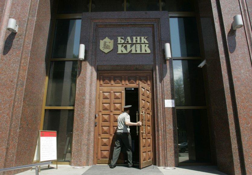 Bankas Ukrainoje