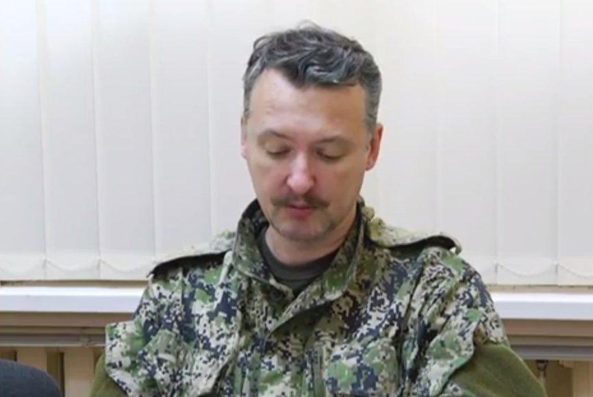 Igoris Girkinas (Strelkovas)