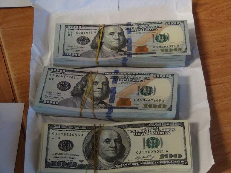 Pinigų kontrabanda