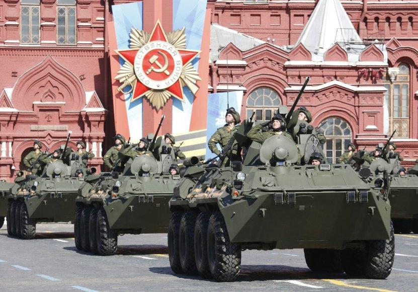 Pergalės dienos karinis paradas Maskvos Raudonojoje aikštėje