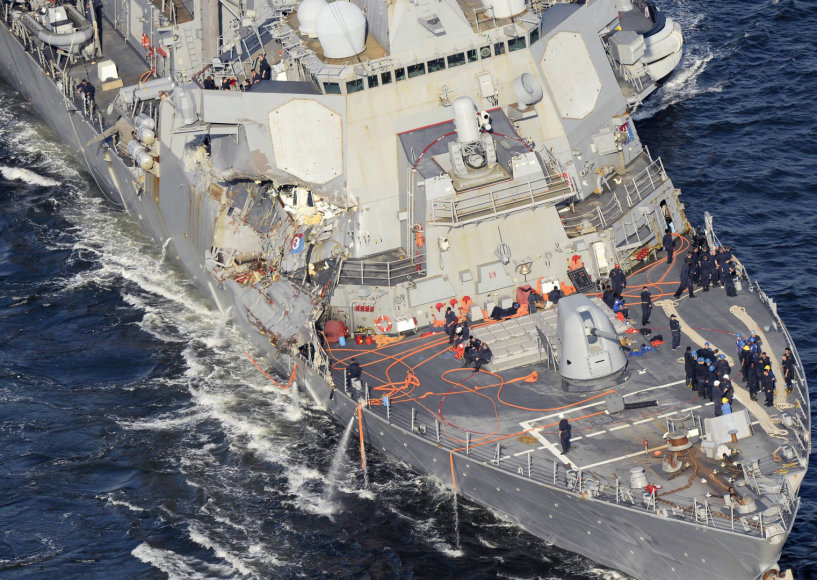 """Minininkas """"USS Fitzgerald"""""""