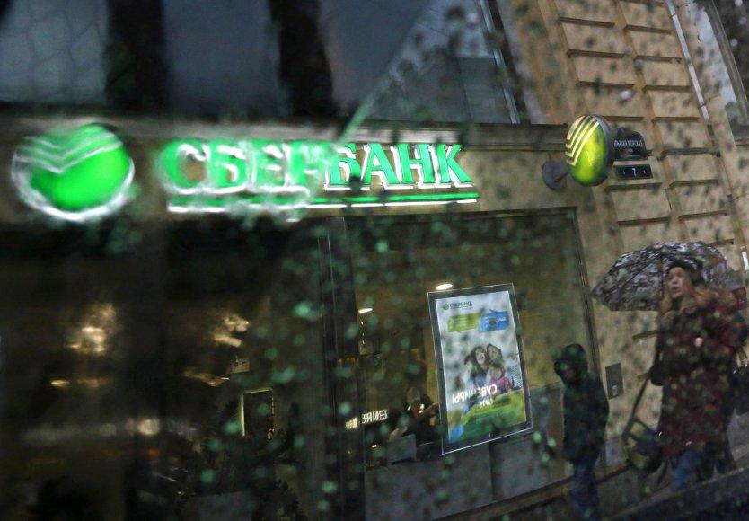 """""""Sberbank"""""""