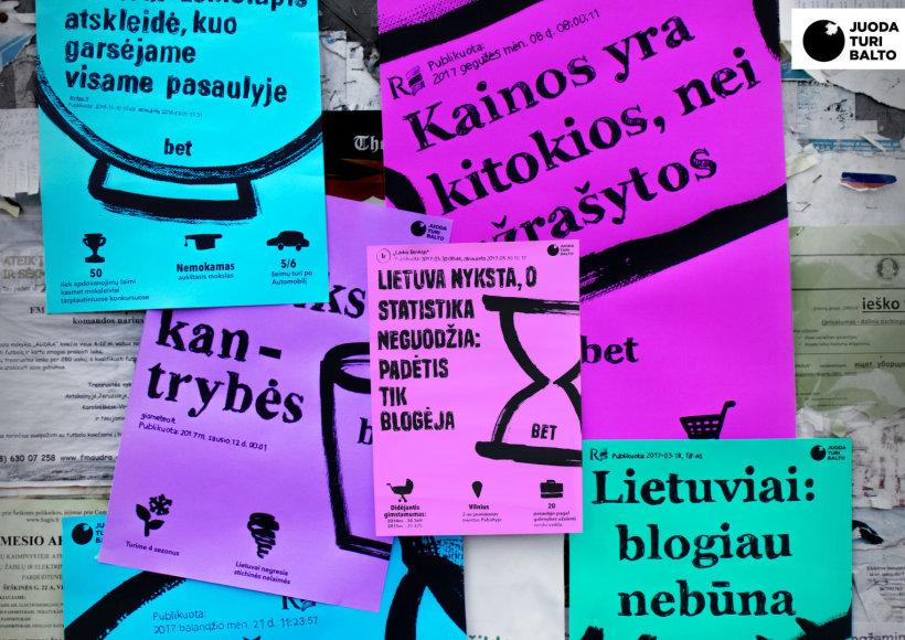 """Agnė Žiūkaitė: Intervencinis socialinis projektas """"Juoda turi balto"""""""