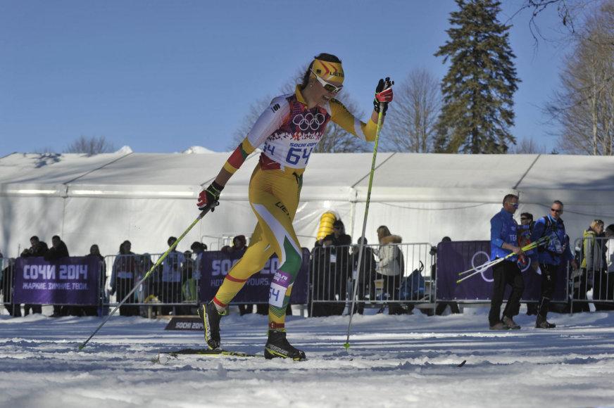 Ingrida Ardišauskaitė