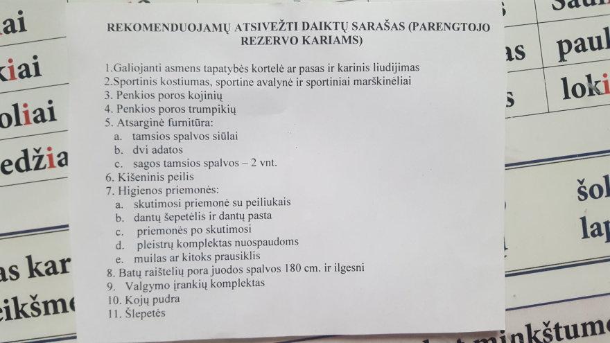 Parengtojo rezervo kariams rekomenduojamų atsivežti daiktų sąrašas