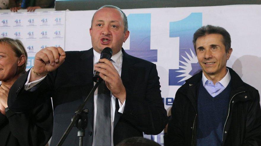 Georgijus Margvelašvilis
