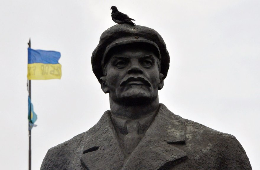 Lenino statula Slovjanske