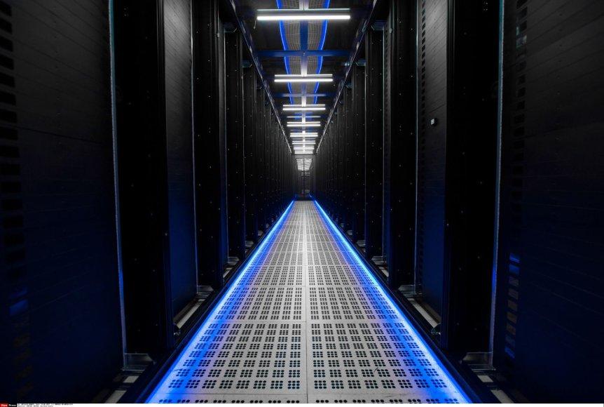 Duomenų saugykla