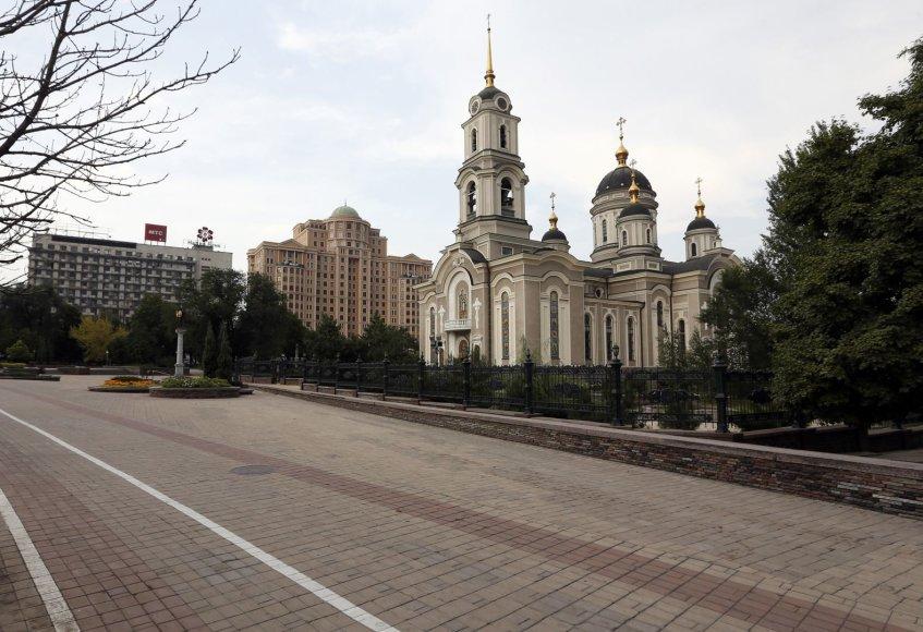Viena iš centrinių Donecko gatvių