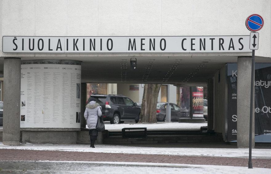 Šiuolaikinio meno centras