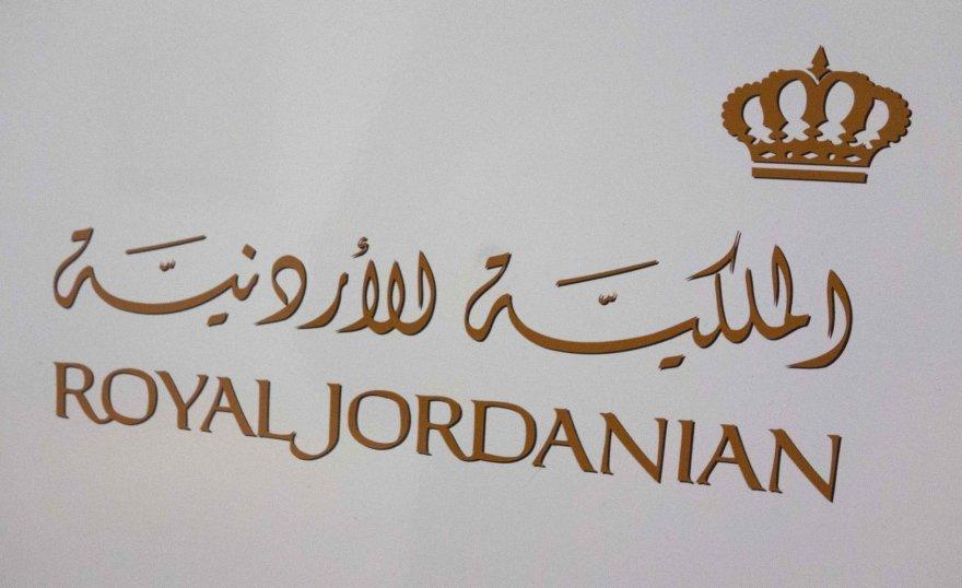 """Aviakompanijos """"Royal Jordanian"""" logotipas"""