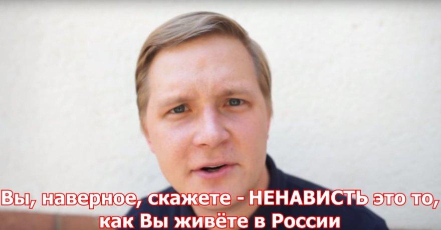 """D.Ivanovas įtaria, kad rusiškas """"Youtube"""" cenzūruojamas"""