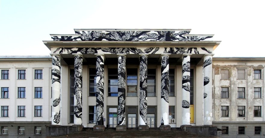 Aut. M-City. Profsąjungų rūmai, Vilnius