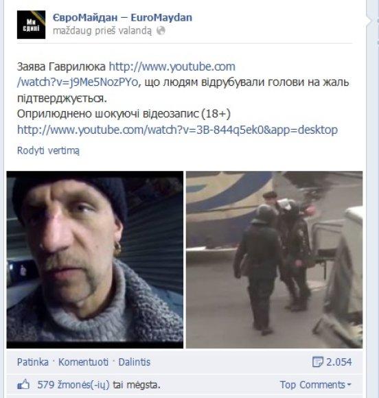 """Socialiniame tinkle """"Facebook"""" Euromaidano protestuotojai paskelbė šokiruojančią vaizdo medžiagą."""