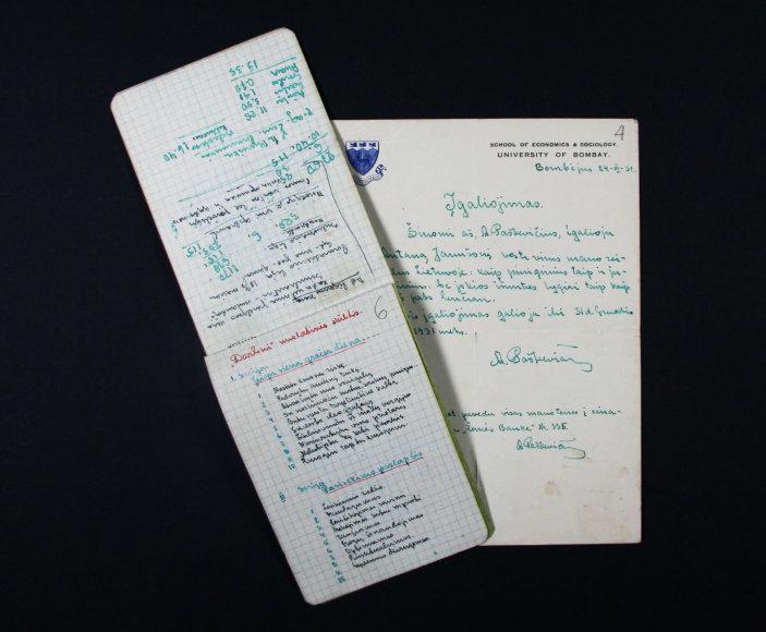 Keliautojo Antano Poškos užrašų knygelė ir kiti dokumentai