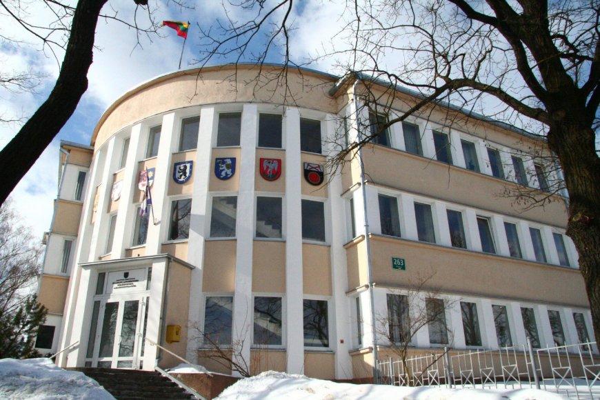 Šiaulių rajono savivaldybė