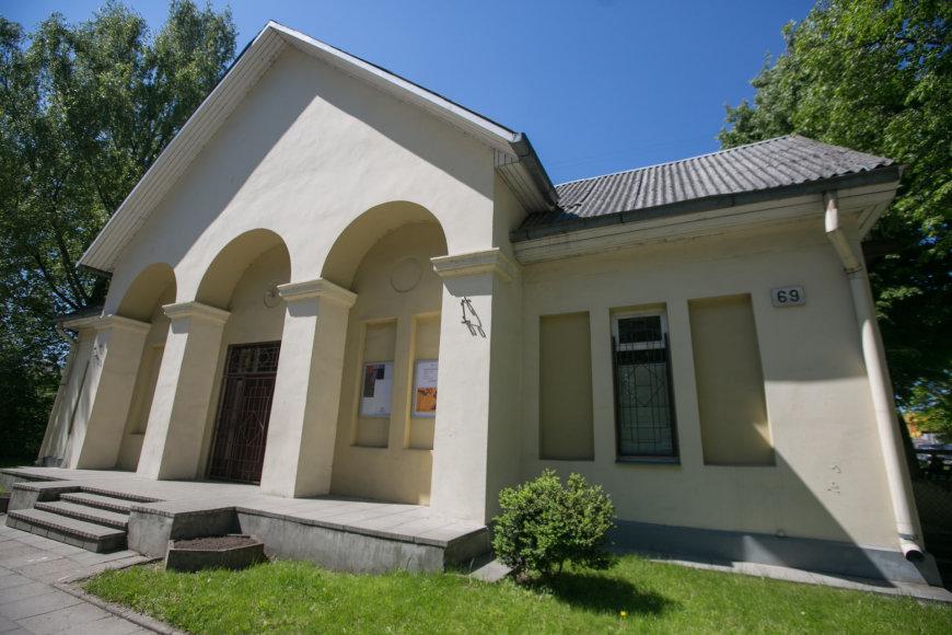 Kirtimų kultūros centras