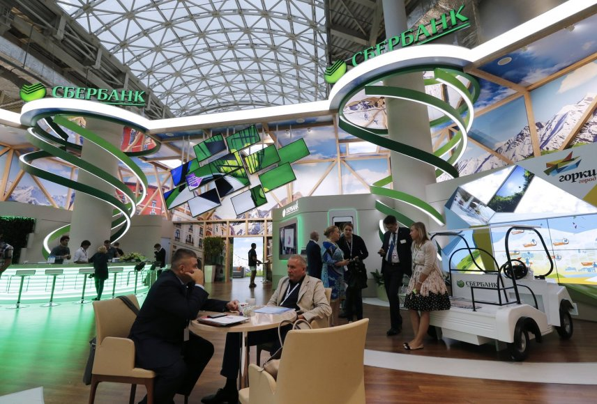 """Didžiausias Rusijos bankas """"Sberbank"""""""