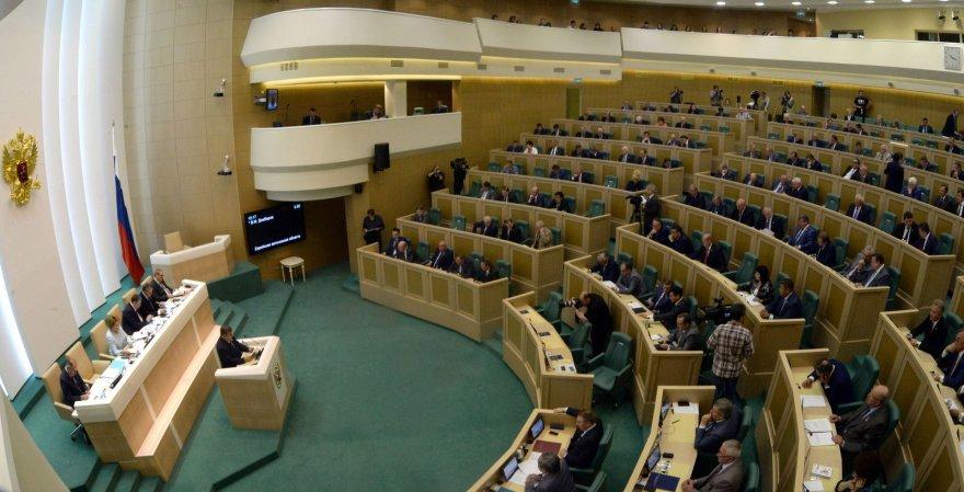 Rusijos Federacijos Taryba