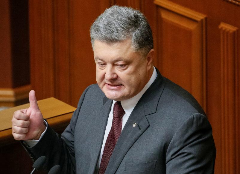 Petro Porošenka Aukščiausiojoje Radoje