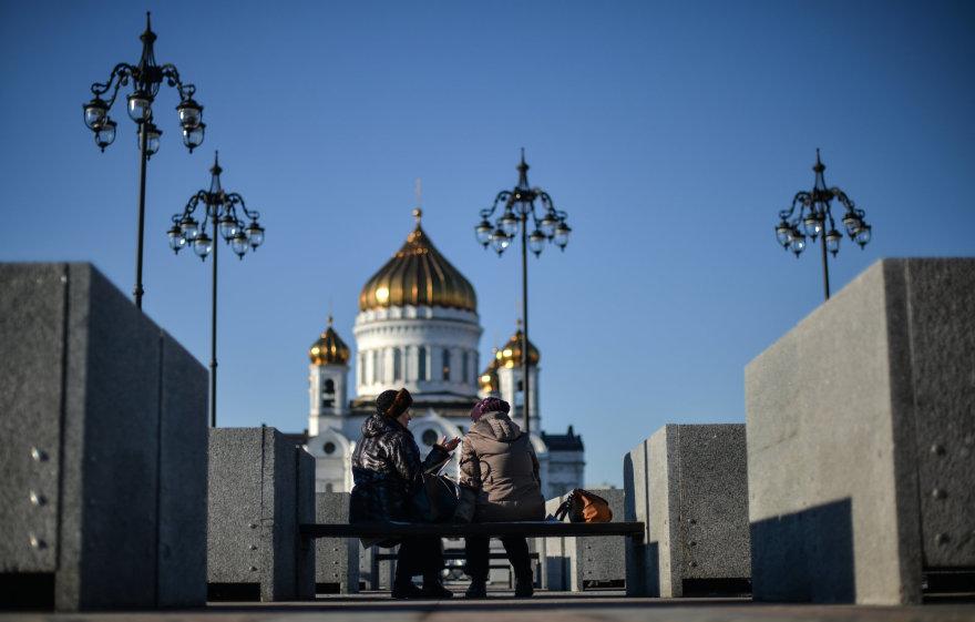 Rusijos sostinė Maskva