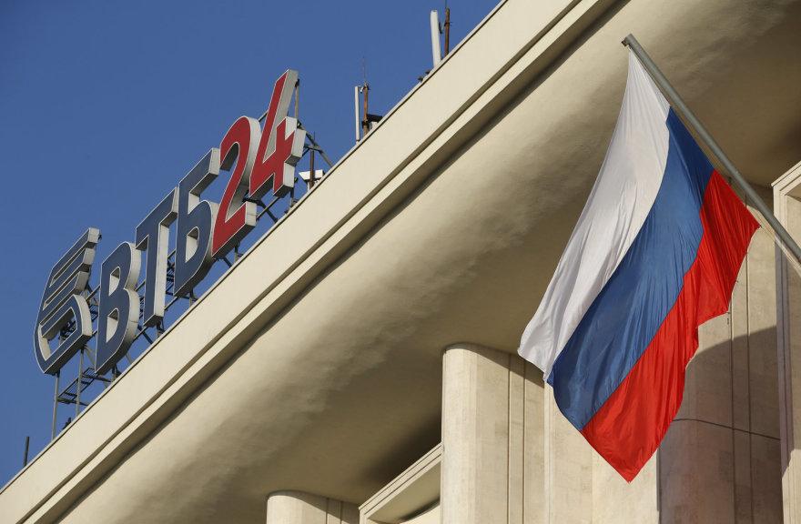"""""""VTB"""" banko filialas Maskvoje"""
