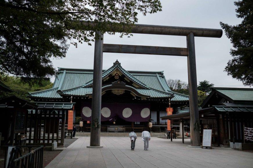 Jasukunio šventykla Tokijuje
