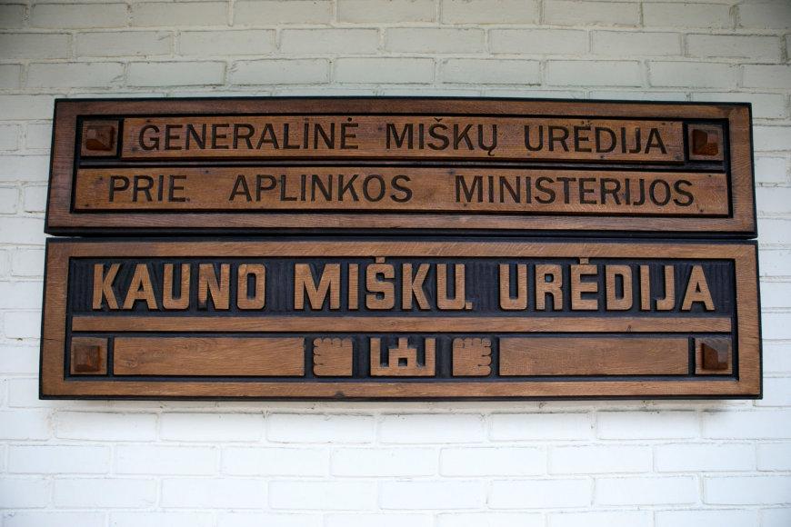 Kauno miškų urėdija