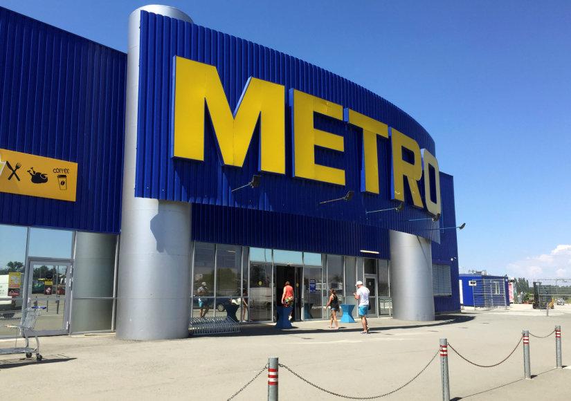 """""""Metro"""" prekybos centras Simferopolyje"""