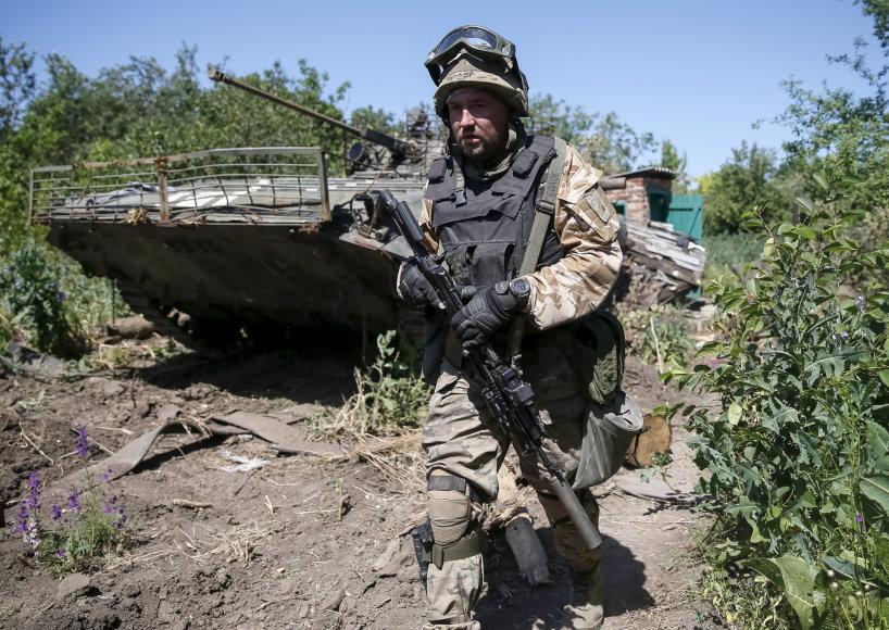 Ukrainos kariai Marjinkoje