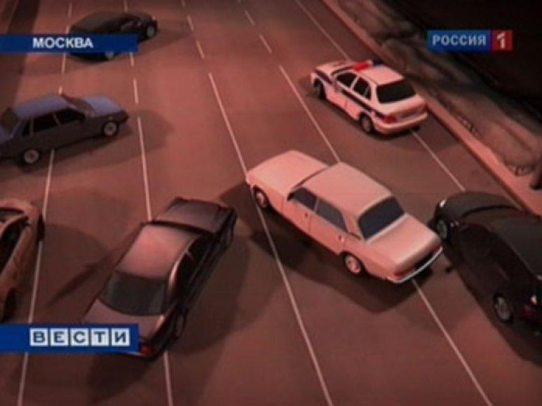 Gyvasis automobilių skydas Maskvoje (projekcija)