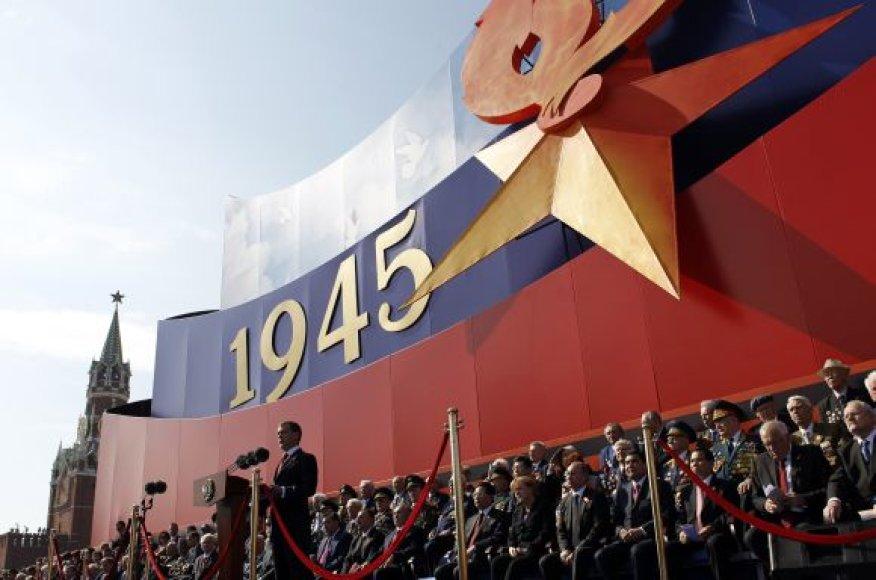 Maskva, gegužės 9-oji