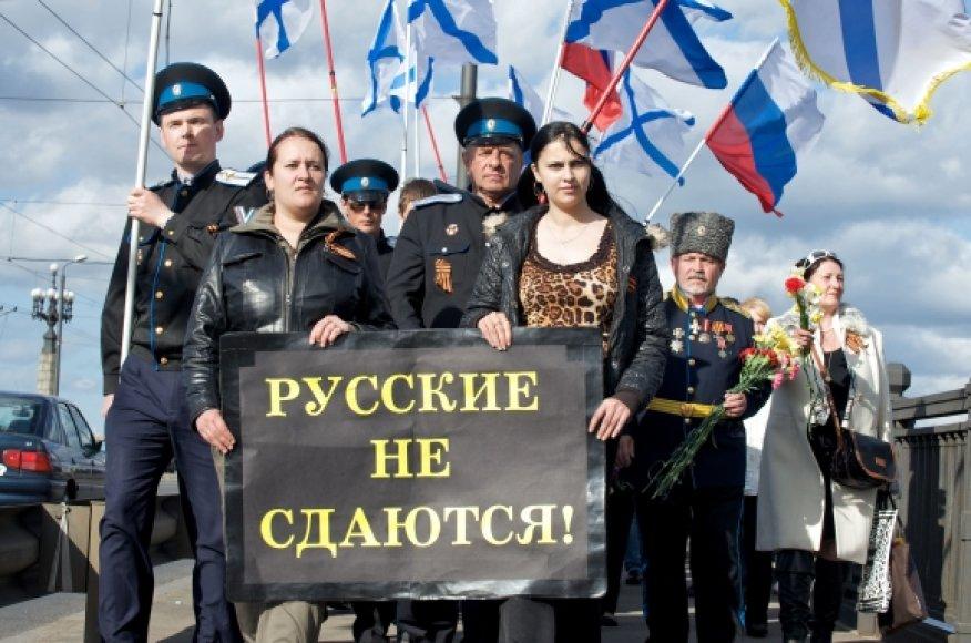 Rusų demonstracija Rygoje