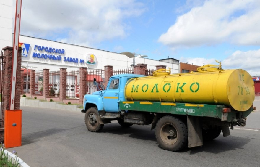 Minsko pieno perdirbimo įmonė