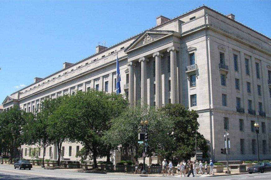 JAV Teisingumo departamento rūmai