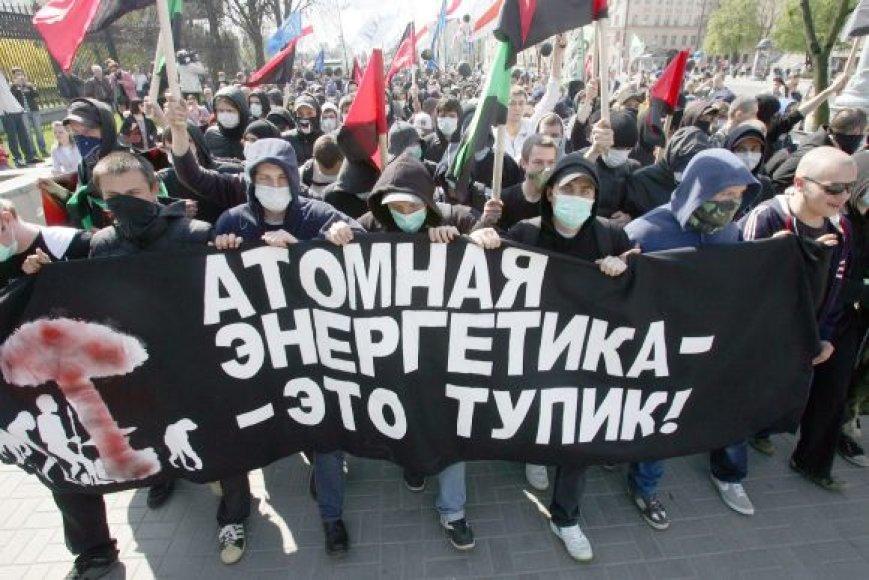 Nepatenkintųjų branduolinės energetikos vystymu pakanka ir pačioje Baltarusijoje.