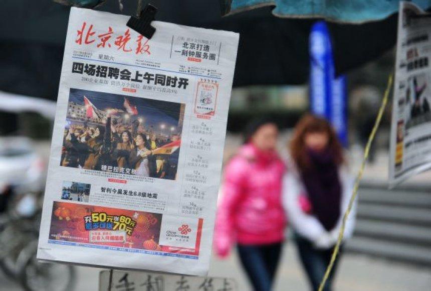 Kinijos spaudoje informacija apie įvykius Egipte pateikiama dozuotai, tačiau visiškai nutylėti to, kas vyksta šioje šalyje, nebeįmanoma net Kinijoje.