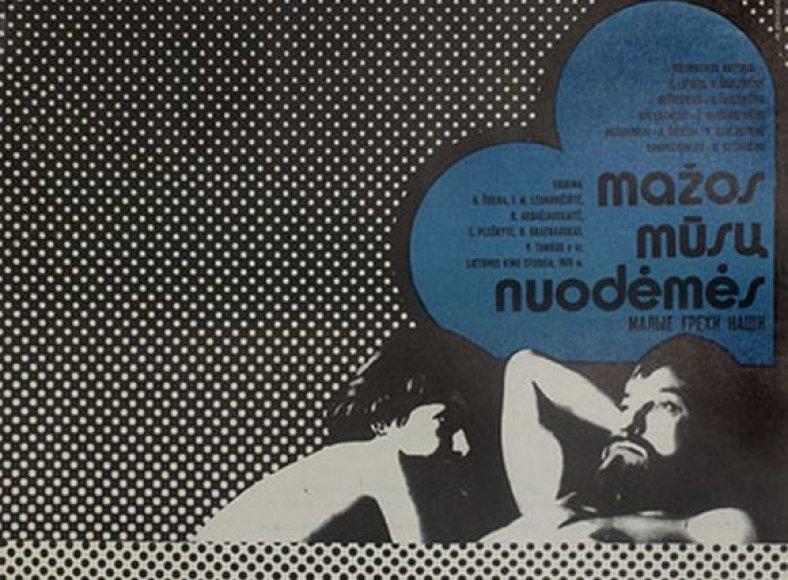 """Režisieriaus Henriko Šablevičiaus 1979 metais sukurto filmo """"Mažos mūsų nuodėmės"""" plakato fragmentas"""