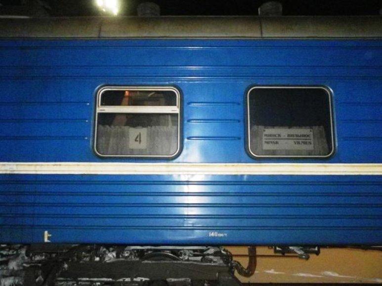 Traukinio vagonas