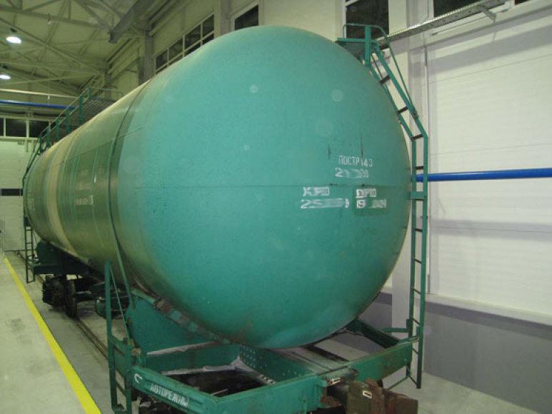 Traukinio cisterna