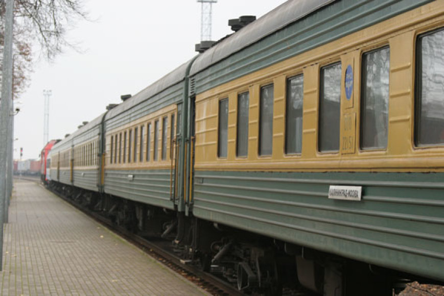 Бисексуалы поезд