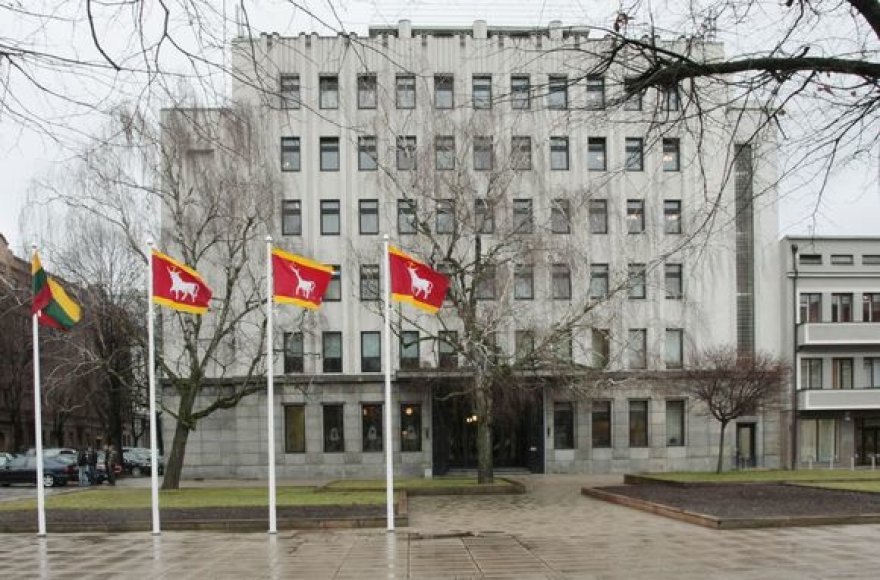 Kauno savivaldybėje šiuo metu vyksta tyrimas dėl kai kurių valdininkų veiksmų.