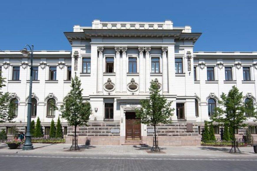 Lietuvos mokslų tarybos pastatas