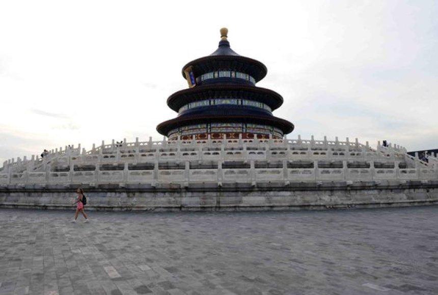 Neolimpinis Pekinas
