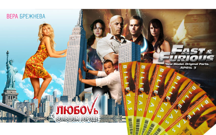 Kino konkursas