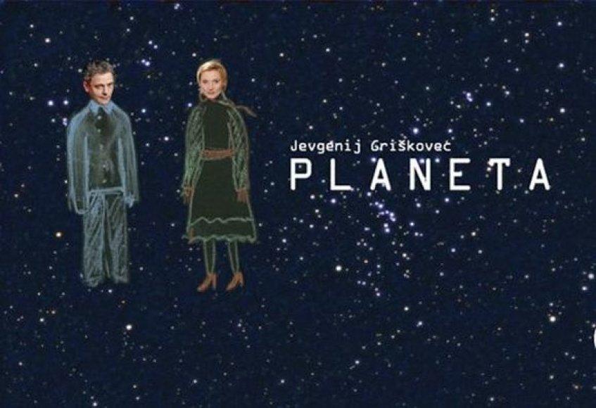 """Spektaklis """"Planeta"""""""