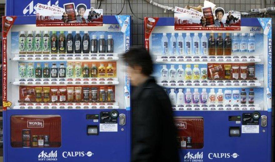 Japonijoje prekybiniai automatai katastrofų atveju dalins nemokamus gėrimus.