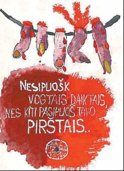 Šis piešinys puikuojasi ir Klaipėdos apskrities VPK interneto svetainėje.